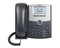 Cisco SPA502 IP Phone Front