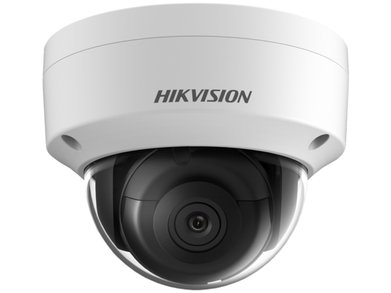 Hikvision DS-2CD2163G0-I 2.8MM front