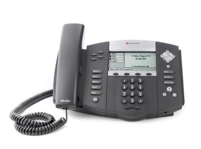 Polycom IP550 IP Phone
