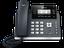 Yay.com Store - Yealink T42S 12 Line IP Phone